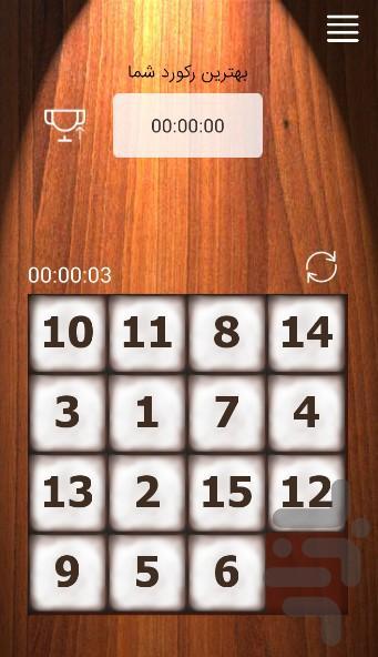 پازل اعداد حرفه ای (تخته ای) - عکس بازی موبایلی اندروید