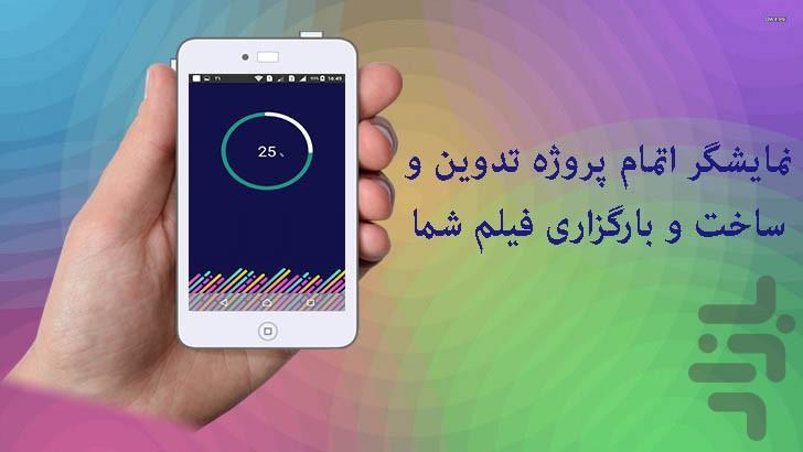 ویوا ویدیو پلیر حرفه ای - عکس برنامه موبایلی اندروید
