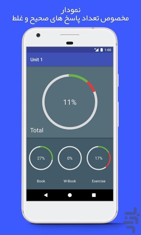 learn English – Interchange 1 - Image screenshot of android app
