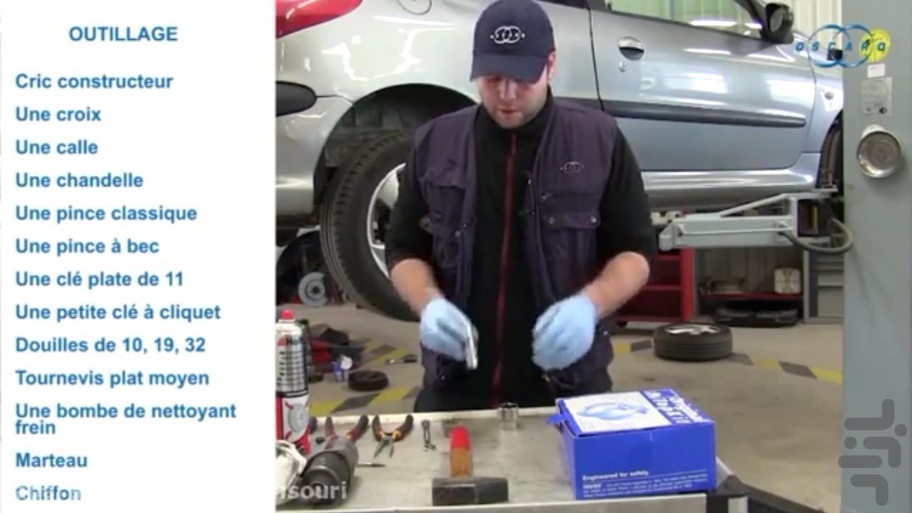 فیلم آموزش تعمیر خودروی 206 - عکس برنامه موبایلی اندروید