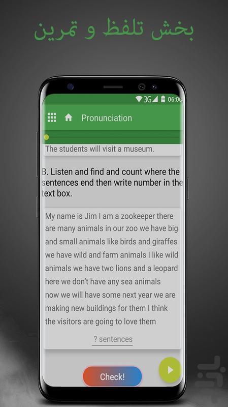 زبان انگلیسی دهم - عکس برنامه موبایلی اندروید