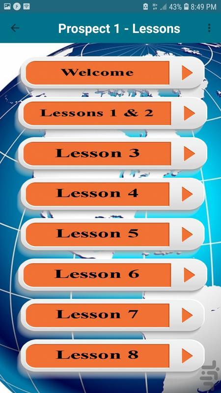 واژگان صوتی زبان هفتم - عکس برنامه موبایلی اندروید