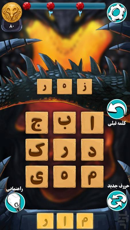 کلنجار (معمای کلمات) - عکس بازی موبایلی اندروید