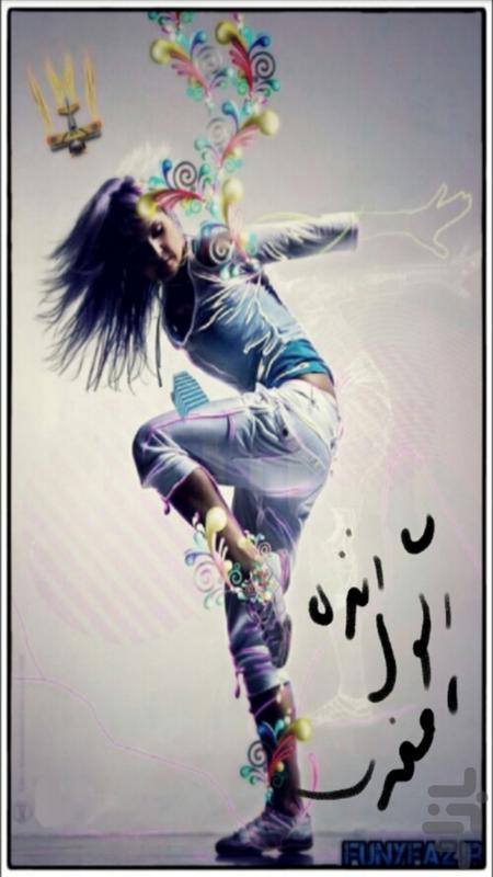 رینگتون های برتر۲۰۱۶ - عکس برنامه موبایلی اندروید