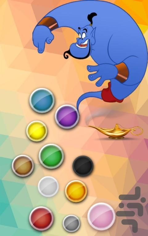 Kid's Color Learning - Image screenshot of android app