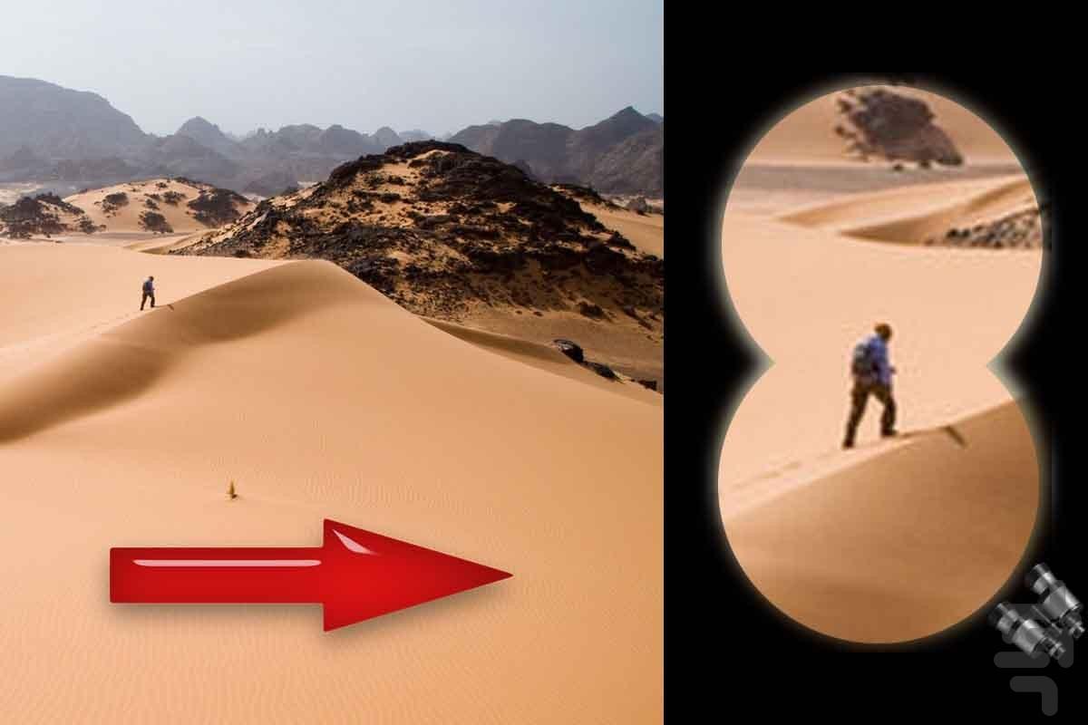 دوربین شکاری(۴۰ برابر زوم) - عکس برنامه موبایلی اندروید