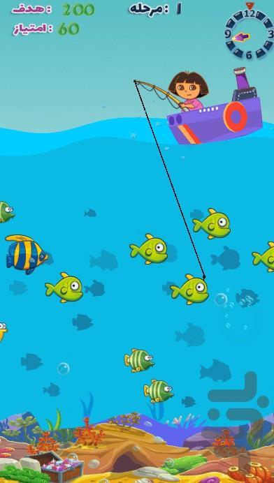 ماهی گیری دورا - عکس بازی موبایلی اندروید