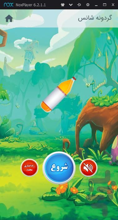 بازی{دورهمی} گردونه - عکس بازی موبایلی اندروید