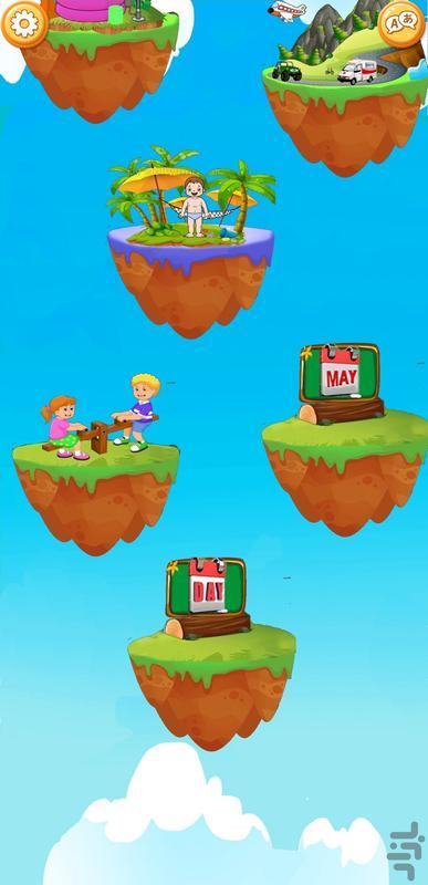 آموزش کودکان الفبا اعداد حیوانات - عکس بازی موبایلی اندروید