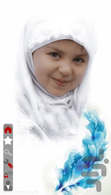 کاربردیترین مرجع تربیت فرزند2 دهنوی - عکس برنامه موبایلی اندروید