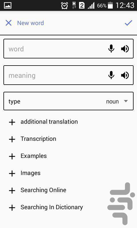 دیکشنری شخصی - عکس برنامه موبایلی اندروید