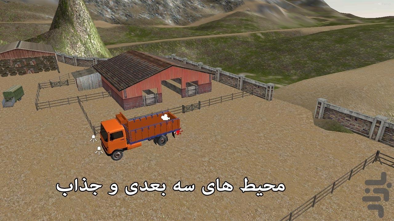 محموله مرگ بار : خاور - عکس بازی موبایلی اندروید