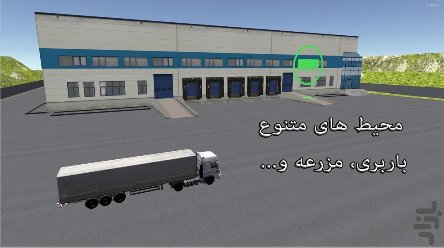 سلطان جاده ها : Daf XF - عکس بازی موبایلی اندروید