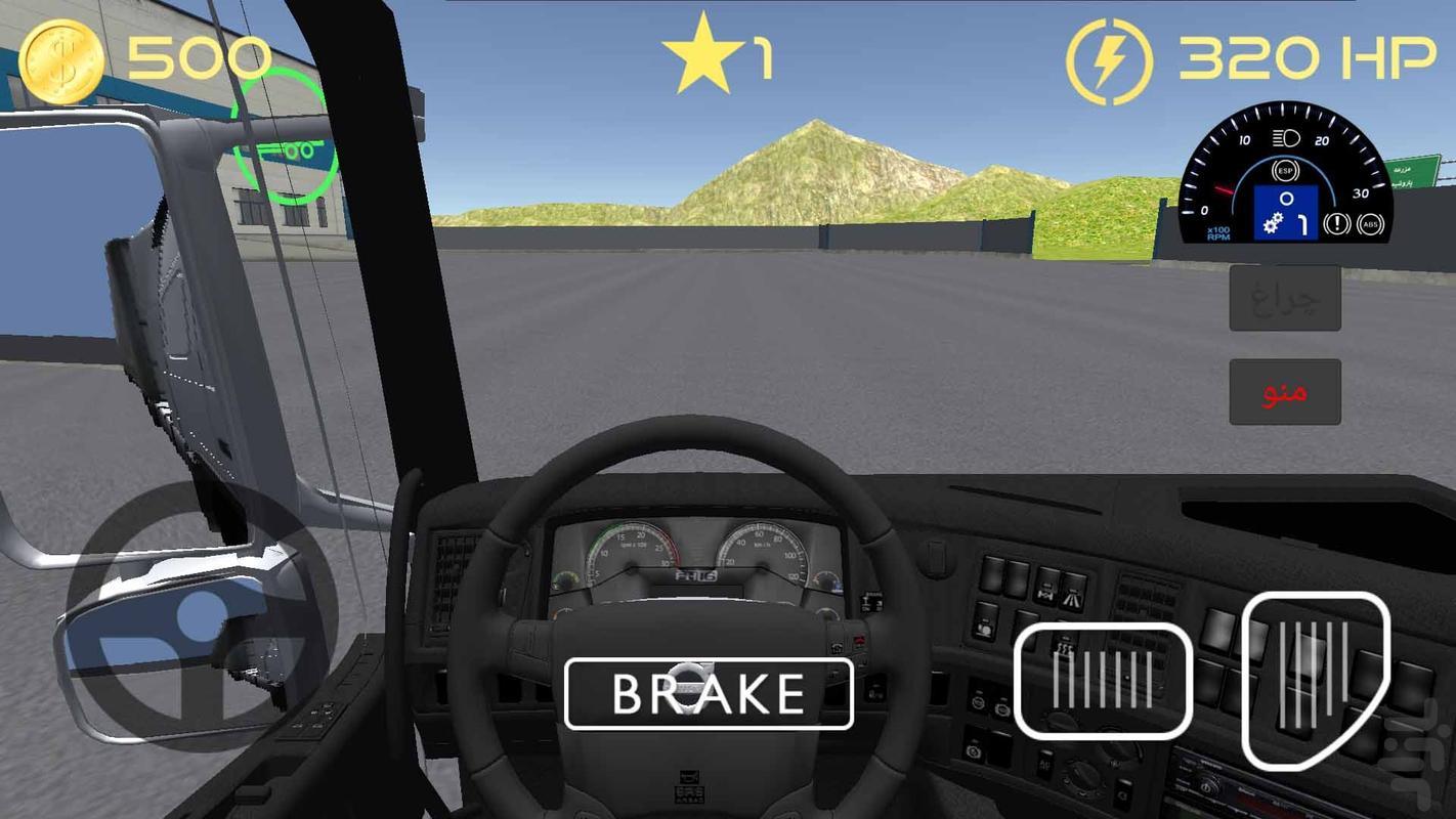 دنده سنگین : Volvo FH16 - عکس بازی موبایلی اندروید