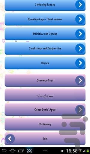 گرامر انگلیسی به زبان ساده - عکس برنامه موبایلی اندروید