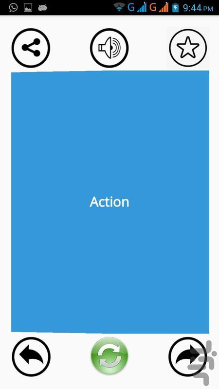 لغات انگلیسی دبیرستان برای کنکور - عکس برنامه موبایلی اندروید