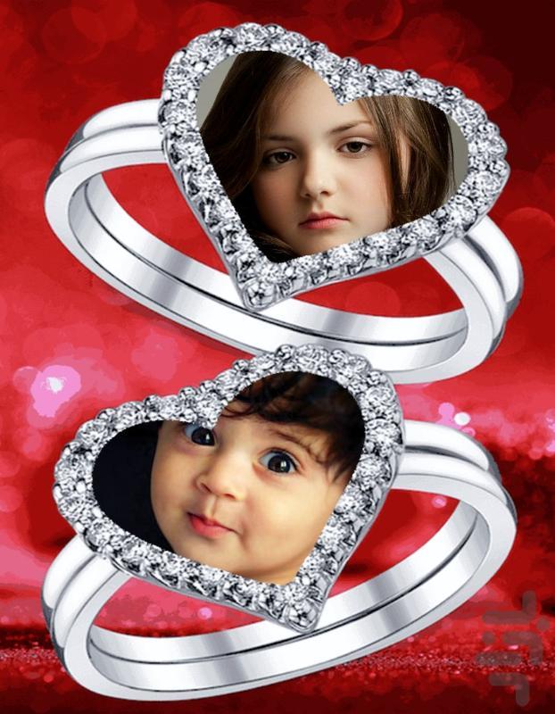 قاب عکسهای دونفره ( قلب، حلقه ) - عکس برنامه موبایلی اندروید