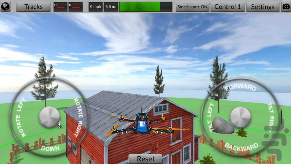 شبیه ساز کوادکوپتر - عکس بازی موبایلی اندروید