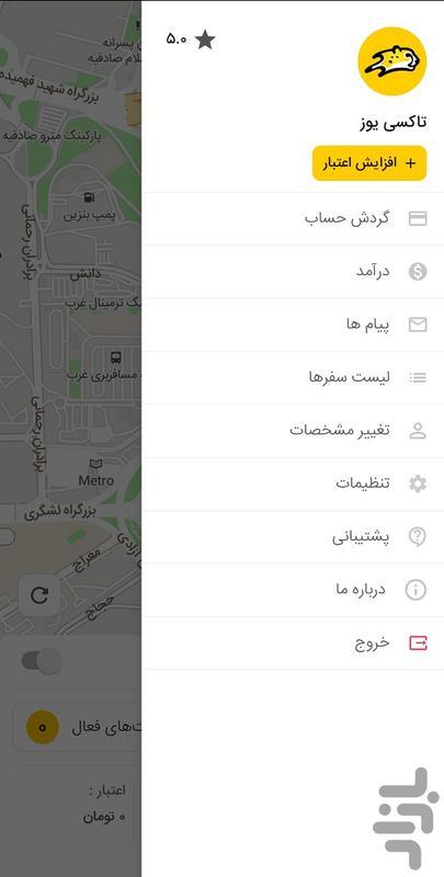 TaxiYooz Driver - Image screenshot of android app