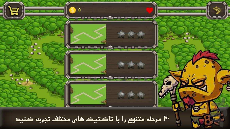 دفاع از قلعه - عکس بازی موبایلی اندروید