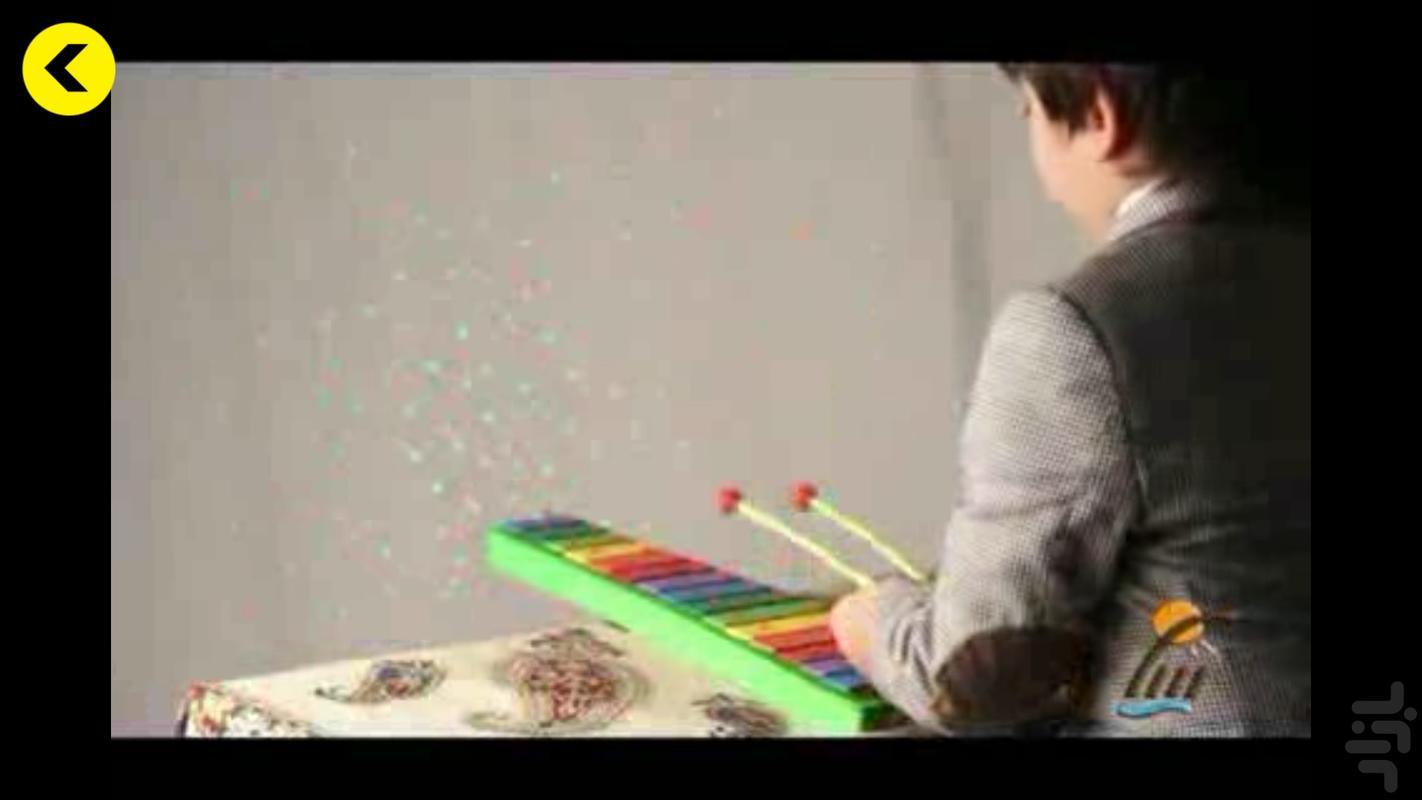 آموزش ساز بلز به کودکان (فیلم) - عکس برنامه موبایلی اندروید