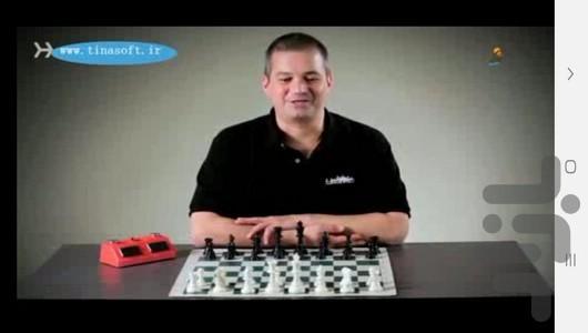 یادگیری شطرنج در منزل - عکس برنامه موبایلی اندروید