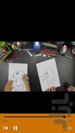 آموزش نقاشی حیوانات به کودکان - عکس برنامه موبایلی اندروید