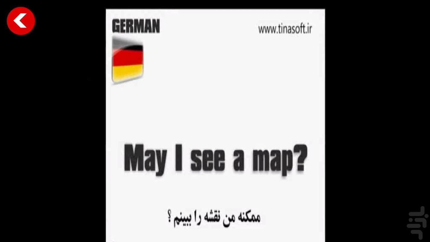 آلمانی برای سفر - عکس برنامه موبایلی اندروید
