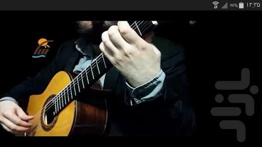آموزش گیتار کلاسیک در خانه - عکس برنامه موبایلی اندروید