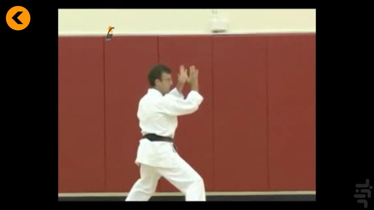 آموزش کاراته (فیلم) - عکس برنامه موبایلی اندروید