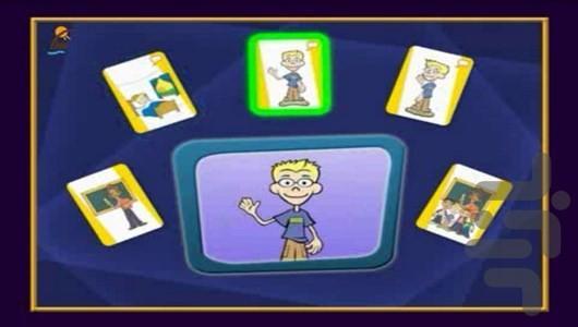 آموزش مکالمه انگلیسی به کودکان - عکس برنامه موبایلی اندروید