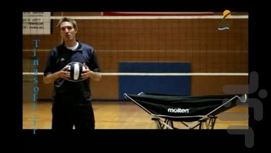 آموزش والیبال - عکس برنامه موبایلی اندروید