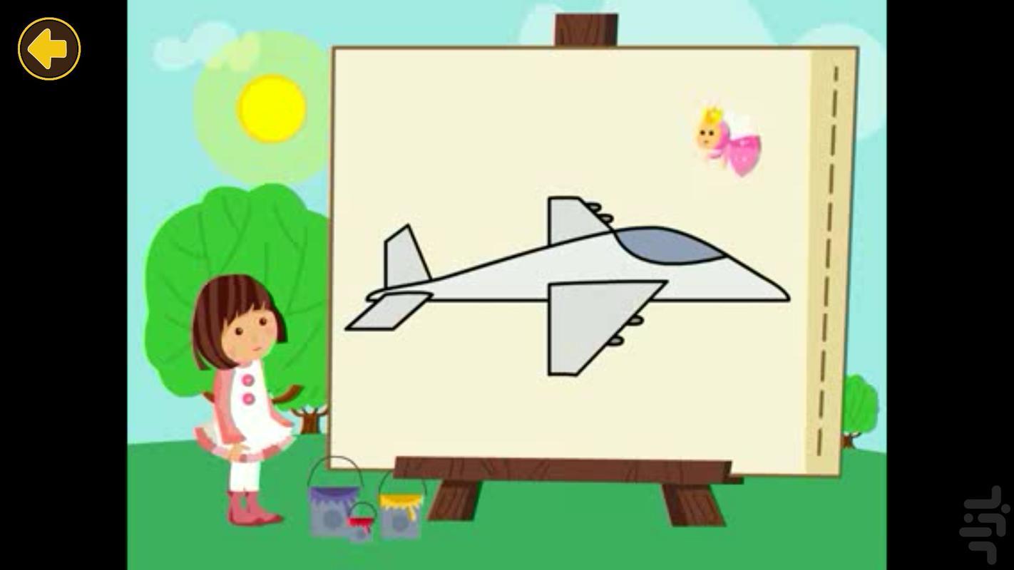 آموزش نقاشی تینا 2 (ویژه کودکان) - عکس برنامه موبایلی اندروید