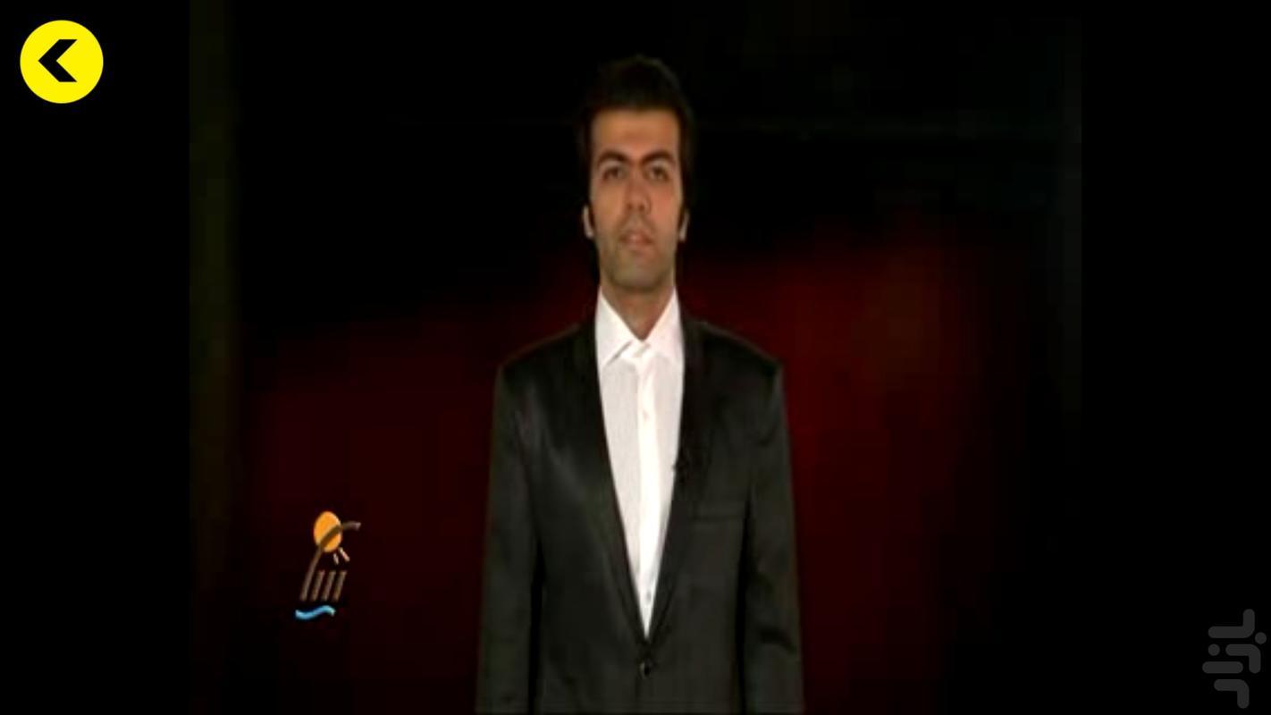 آموزش فن بیان و گویندگی (فیلم) - عکس برنامه موبایلی اندروید