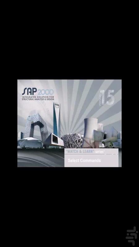 آموزش نرم افزار SAP2000 - عکس برنامه موبایلی اندروید