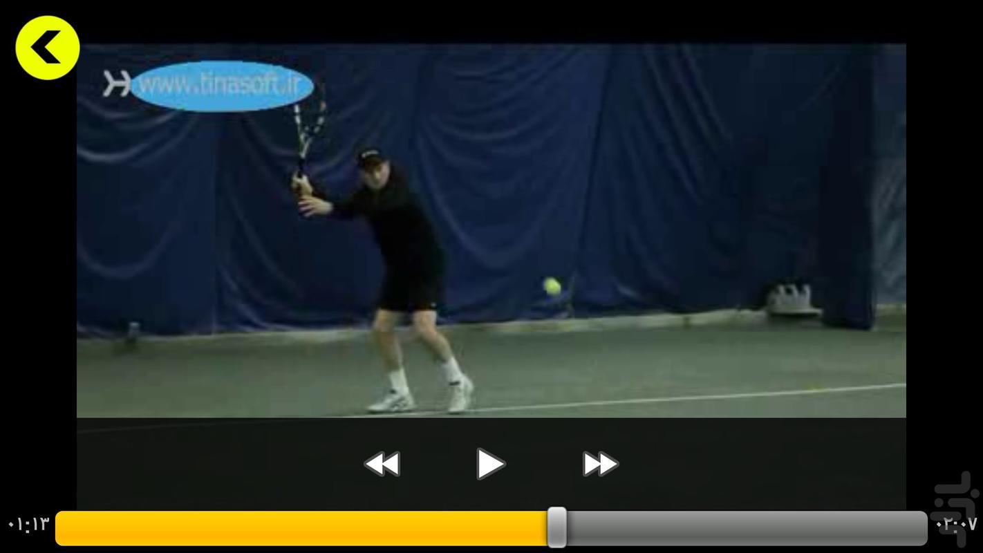 آموزش تنیس (فیلم) - عکس برنامه موبایلی اندروید