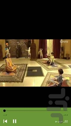 آموزش یوگا به کودکان - عکس برنامه موبایلی اندروید