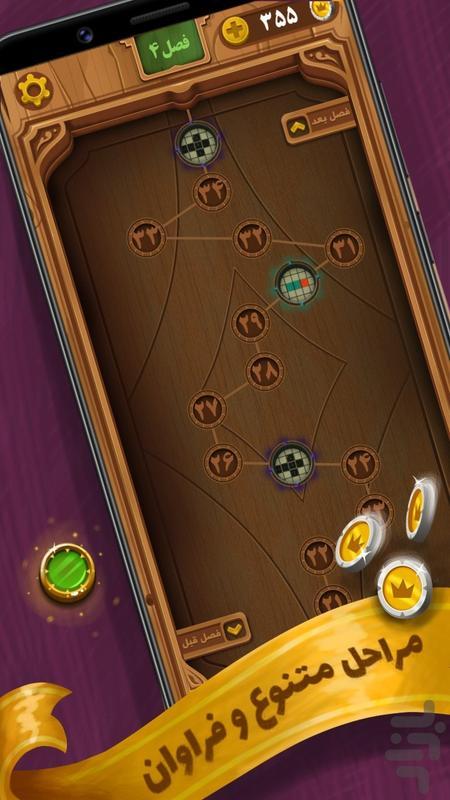 مُرشد ( حدس کلمات ) - عکس بازی موبایلی اندروید