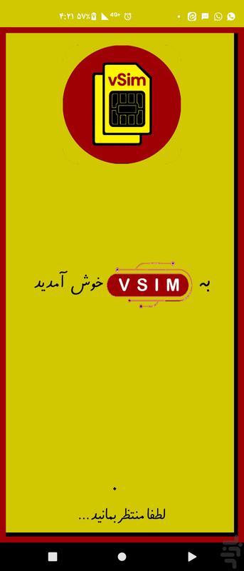 شماره مجازی ( وی سیم ) - عکس برنامه موبایلی اندروید