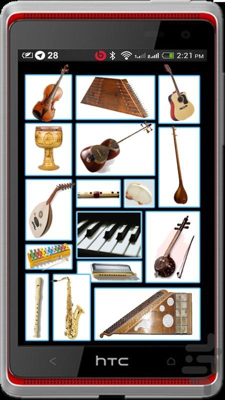 آموزشگاه موسیقی راز و نیاز - عکس برنامه موبایلی اندروید