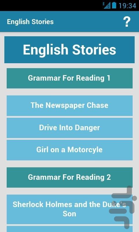 داستانهای انگلیسی+مبتدی تا پیشرفته - عکس برنامه موبایلی اندروید