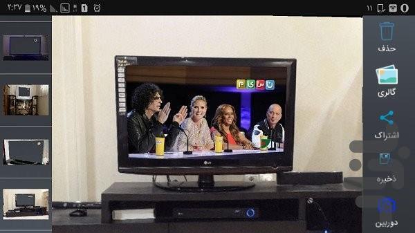 برو تو TV - عکس برنامه موبایلی اندروید