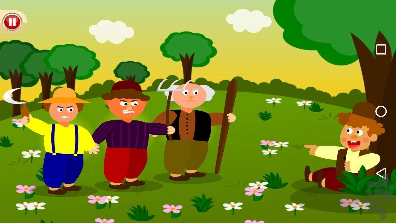 چوپان دروغگو - داستان کودکان - عکس بازی موبایلی اندروید