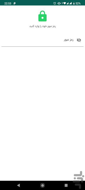 ذخیره وضعیت واتساپ - عکس برنامه موبایلی اندروید