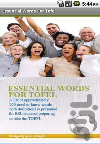 آموزش صوتی 450 لغت تافل با ترجمه فا - عکس برنامه موبایلی اندروید
