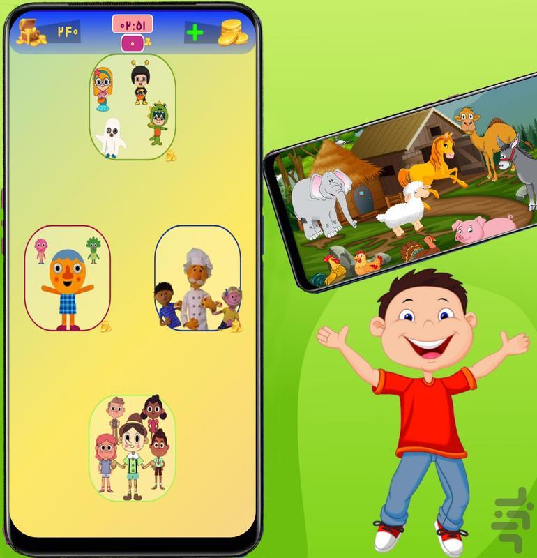 شعر شاد کودکانه2(تصویری) - عکس برنامه موبایلی اندروید