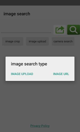 image search for google - عکس برنامه موبایلی اندروید