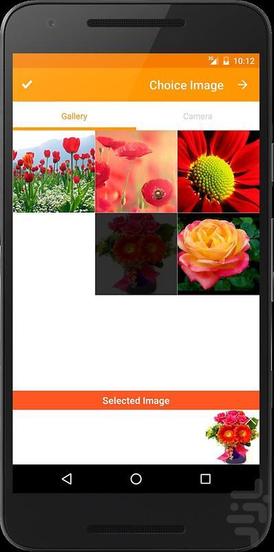 پی دی اف ساز حرفه ای: تصاویر به PDF - عکس برنامه موبایلی اندروید