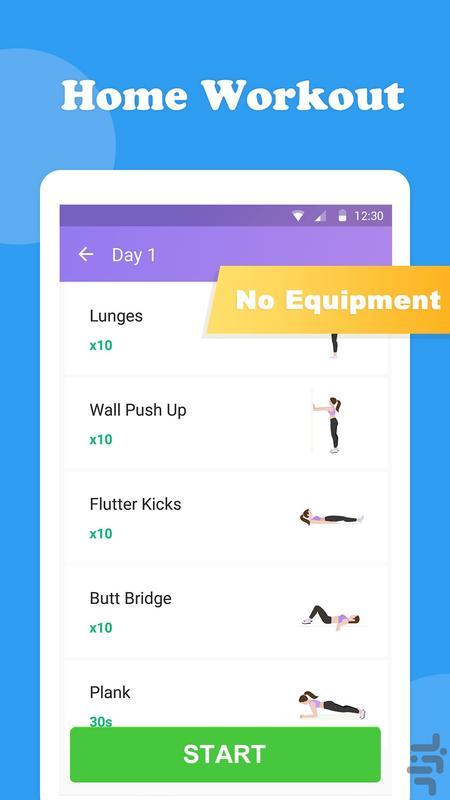ورزش - کالری شمار - عکس برنامه موبایلی اندروید