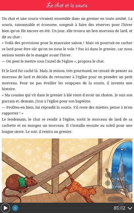 داستان های فرانسوی - عکس برنامه موبایلی اندروید